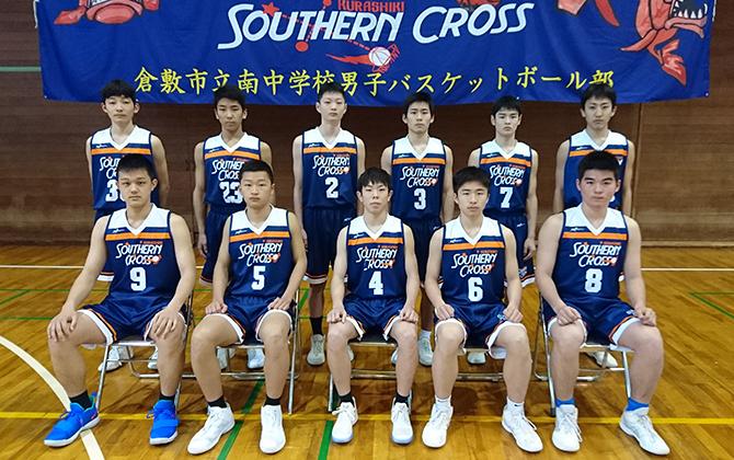 Kurashiki Southern Cross【KSC】