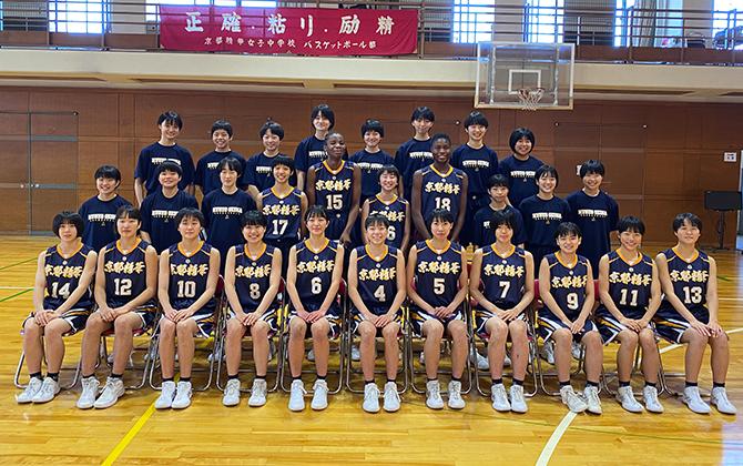 京都精華学園中学校